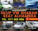 Kupię Sharana / Seata Alhambra